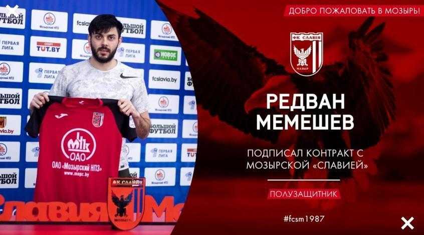 """Гол Редвана Мемешева помог """"Славии"""" обыграть на выезде """"Днепр"""""""