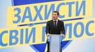 Шевченко, Блохин и еще семь известных футболистов, побывавших в политике