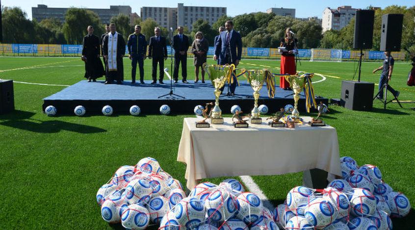 Розвиток футбольної інфраструктури в Івано-Франківській області: 53 об`єкти за рік