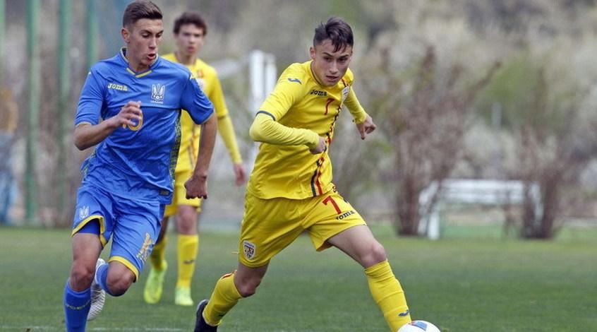 Румунія (U-15) — Україна (U-15) 0:1. Перша гра в історії, перша перемога