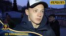 Александр Назаренко - украинский Сане (Видео)