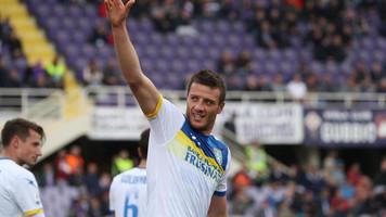 """Фрозиноне"" - ""Интер"": прогноз Football Italia"