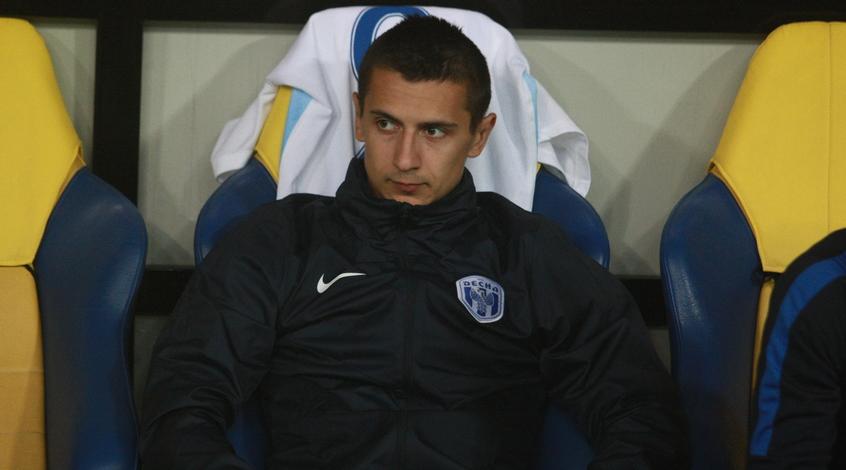 """Дмитрий Хлебас: """"Хочу уехать в хороший европейский клуб, но не знаю, чего для этого не хватает"""""""