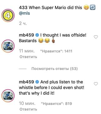"""Марио Балотелли объяснил один из своих нелепых ударов за """"Манчестер Сити"""" (+Видео) - изображение 1"""