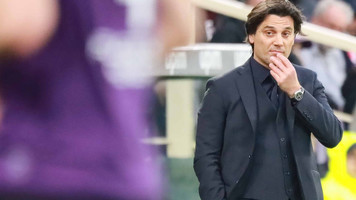 """Фиорентина"" - ""Милан"": прогноз Football Italia"