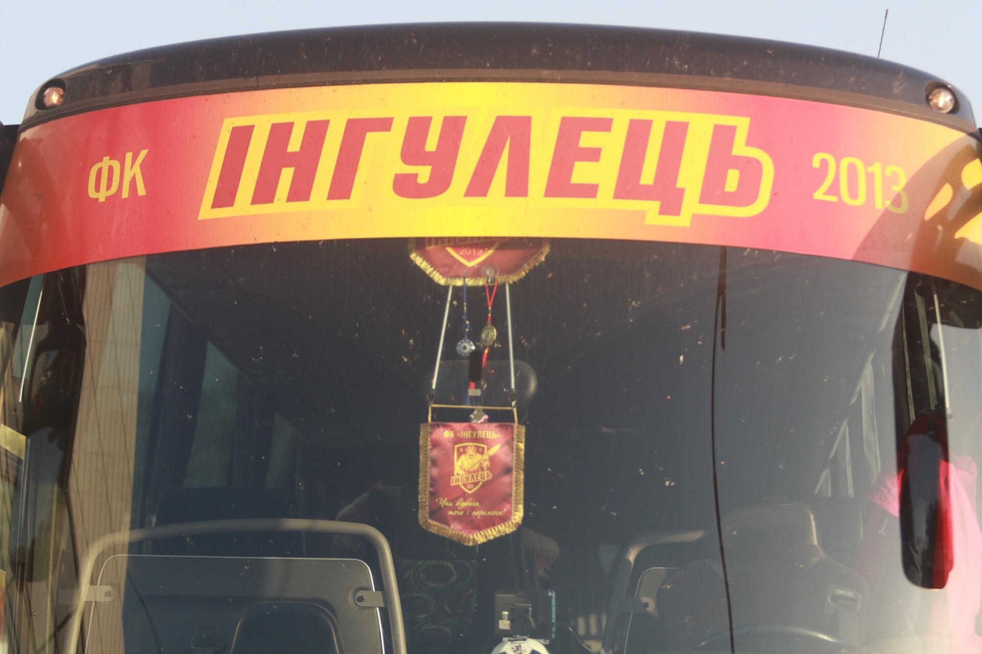 """""""Ингулец"""" первым прибыл на """"Славутич-Арену"""" (Фото) - изображение 2"""