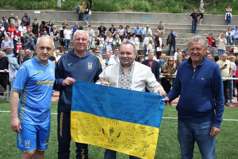 Збірна ветеранів подарувала свято українській громаді Іспанії - изображение 3