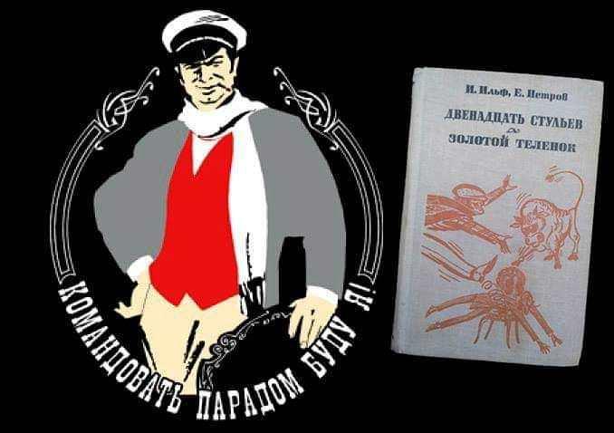Олег Блохин: рекомендовано к прочтению - изображение 1