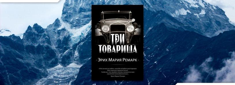 Олег Блохин: рекомендовано к прочтению - изображение 8