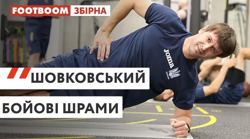 Олександр Шовковський продемонстрував бойові шрами (Відео)
