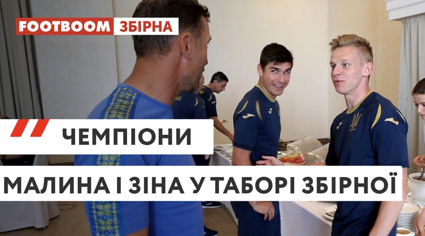 Чемпіони в збірній - Малиновський та Зінченко приєдналися до команди Шевченка