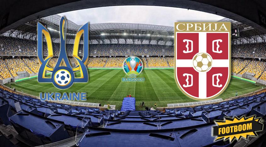 Футбол смотреть Украина - Сербия 07.06.19 прямая трансляция