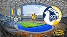 Мемориал Лобановского. Украина U-21 – Кипр U-21. Анонс и прогноз матча