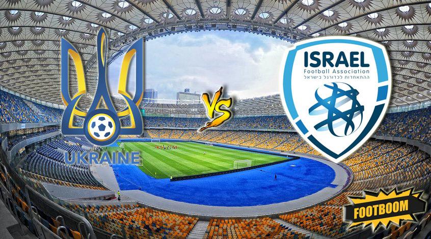 Прогноз на матч израиль украина [PUNIQRANDLINE-(au-dating-names.txt) 36
