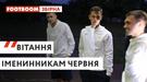Сборная Украины: Артем Кравец, Владимир Шепелев и Александр Караваев - с днем рождения! (Видео)