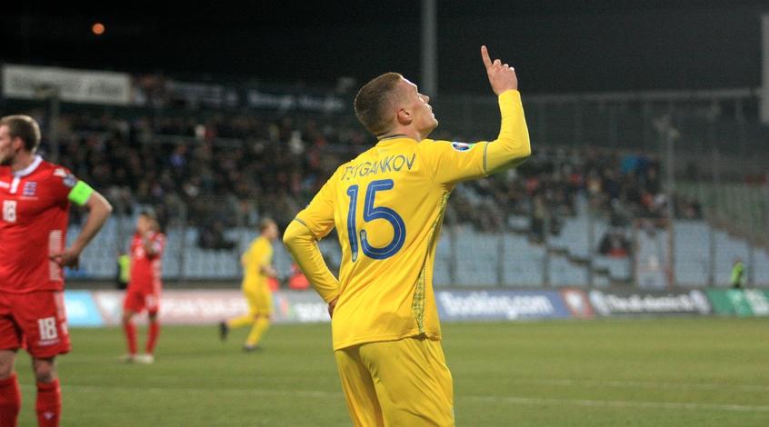 Украина – Сербия: оценки за матч