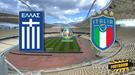 Греция - Италия. Анонс и прогноз матча