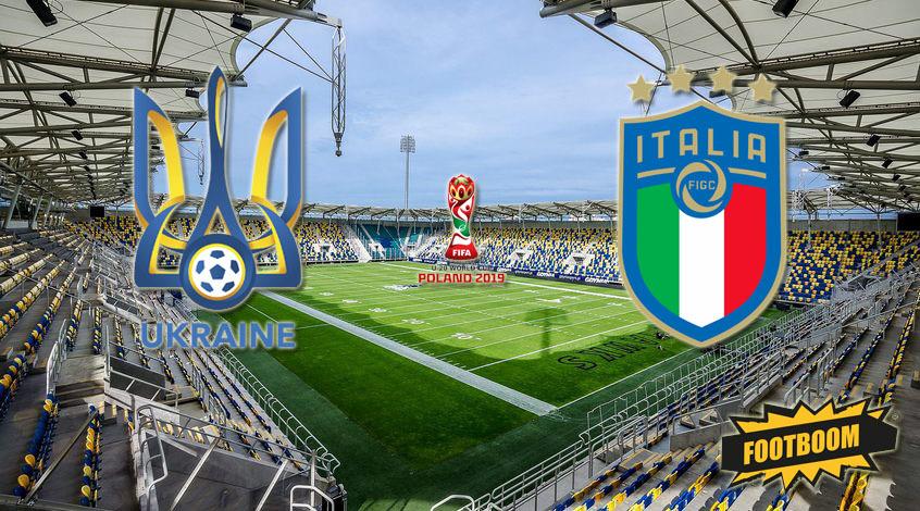 ЧМ-2019 U-20. Украина – Италия: стартовые составы