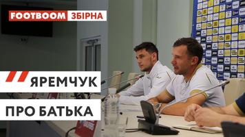 Роман Яремчук - про емоції батька після голу сербам (Відео)