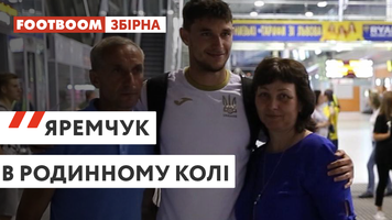 Роман Яремчук в родинному колі (Відео)