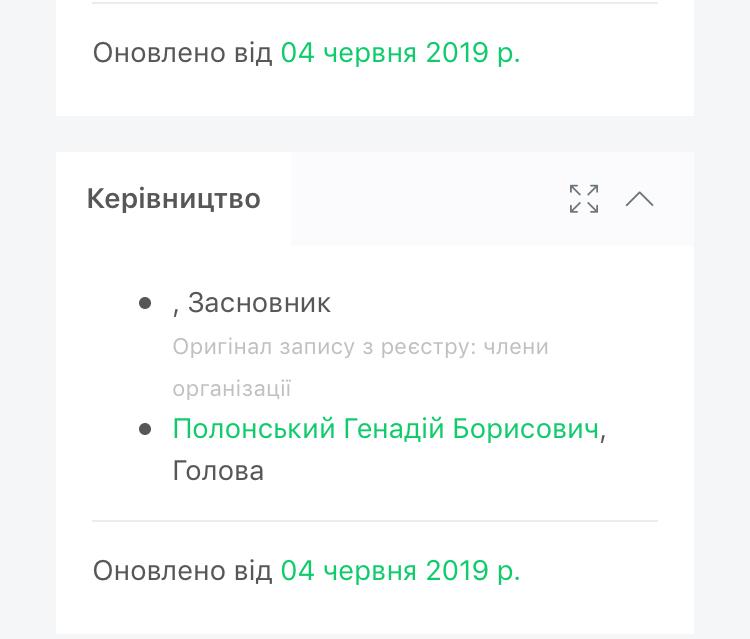 """""""Днепр-1"""": велено пущать, или История о возрасте клуба - изображение 2"""