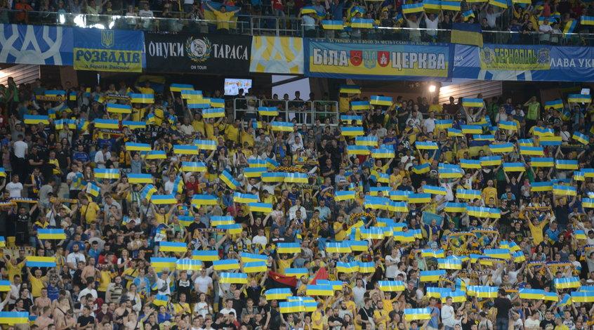 УЕФА открыл дело против сборной государства Украины из-за поведения болельщиков