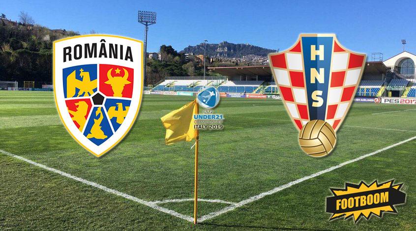 Румыния (U-21) - Хорватия (U-21): ставим на обмен голами