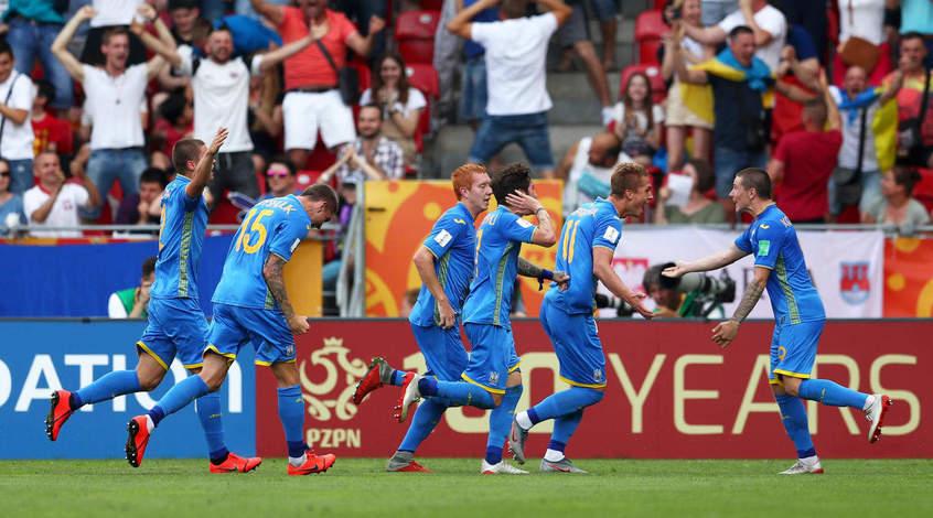 ЧМ-2019 U-20. Украина – Южная Корея 3:1. Чемпионы мира!