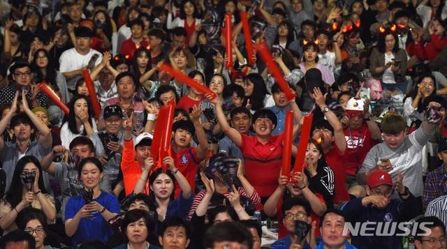 Миллионы корейцев не спали, чтобы посмотреть финал с Украиной, страна сходила с ума (Фото) - изображение 5
