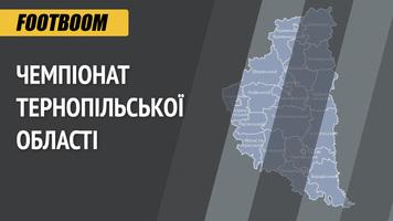 """Чемпіонат Тернопільської області. 8-й тур. """"Агронива"""" зазнала першої поразки"""