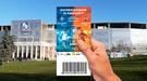 На Суперкубок Favorit уже продано 13 тисяч квитків