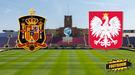 Испания (U-21) - Польша (U-21). Анонс и прогноз матча