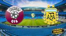 Катар - Аргентина. Анонс и прогноз матча