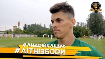 """Андрій Кліщук: """"Покищо важко, але все буде добре"""""""