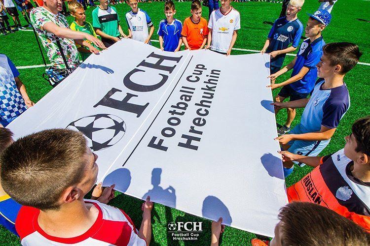 FCH CUP-2019: в Бердянске прошел традиционный детский турнир памяти Михаила Гречухина (+Видео) - изображение 2