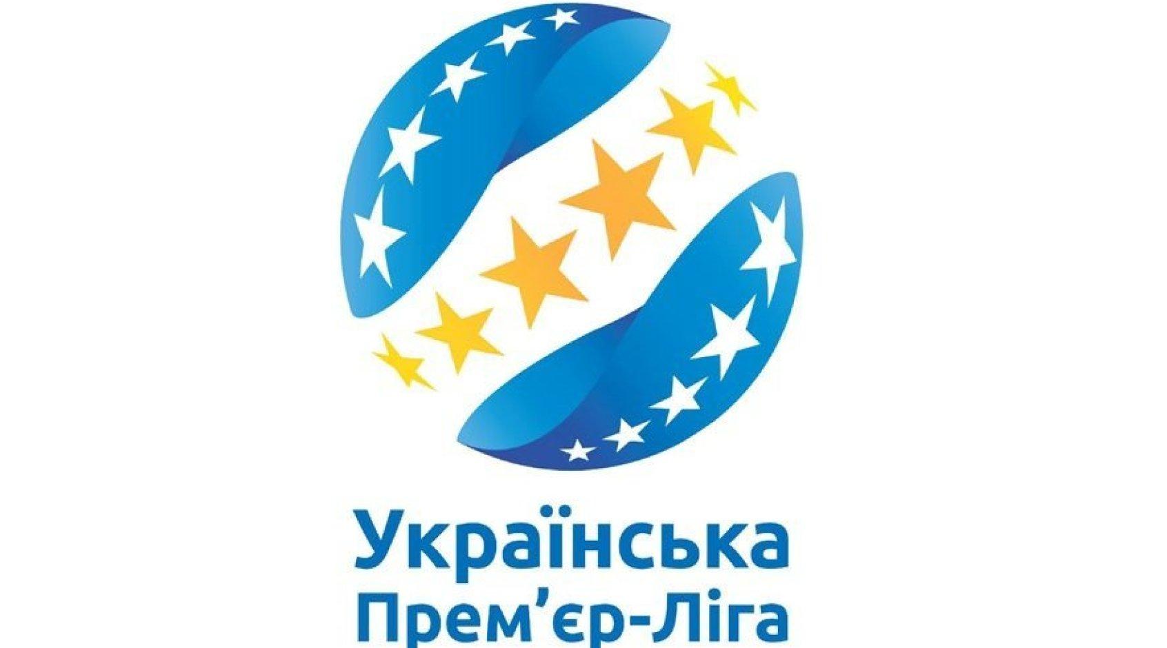 Tribuna: Москаленко – один из кандидатов на должность президента УПЛ