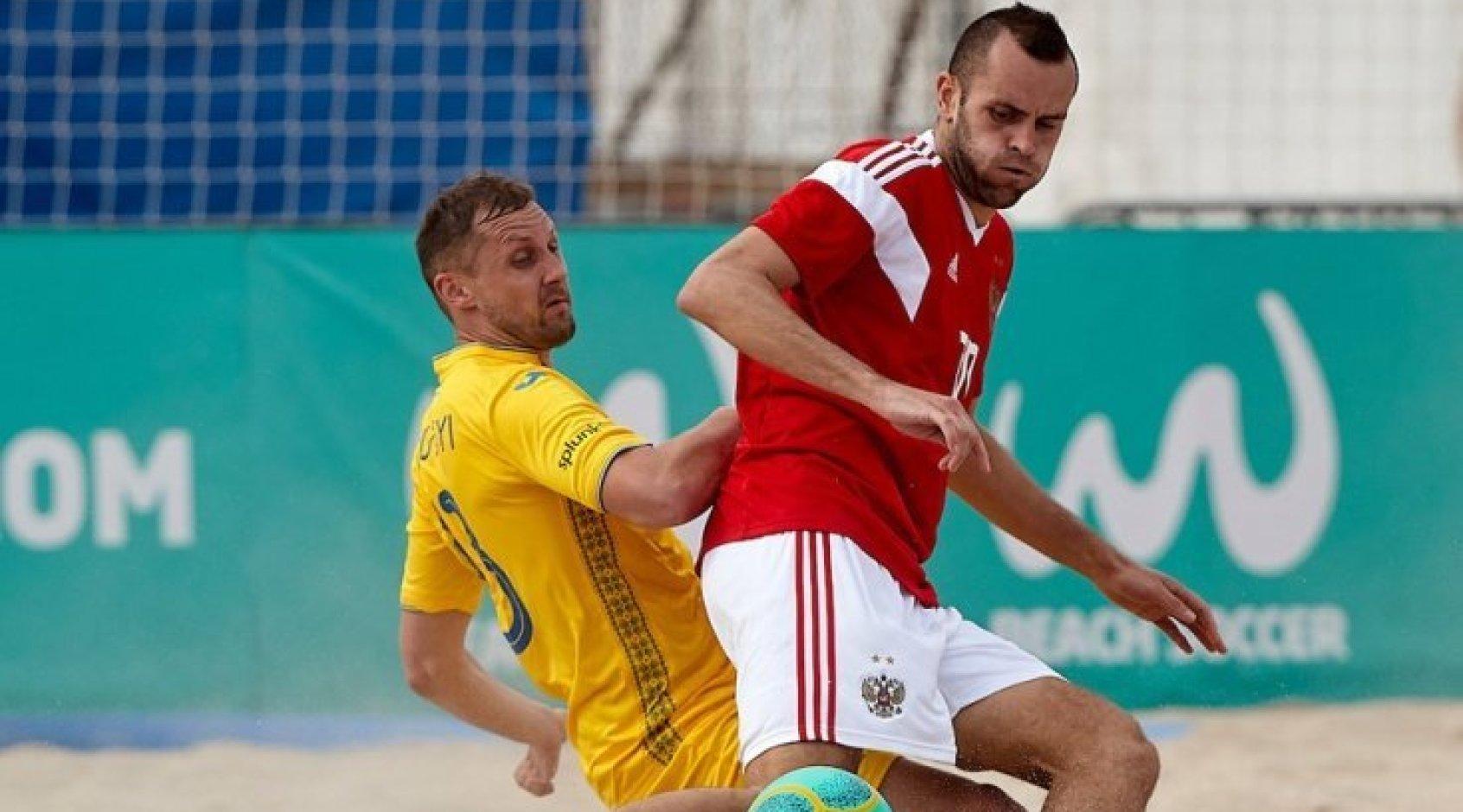 Пляжний футбол. ΙΙ Європейські ігри. Росія- Україна5:1