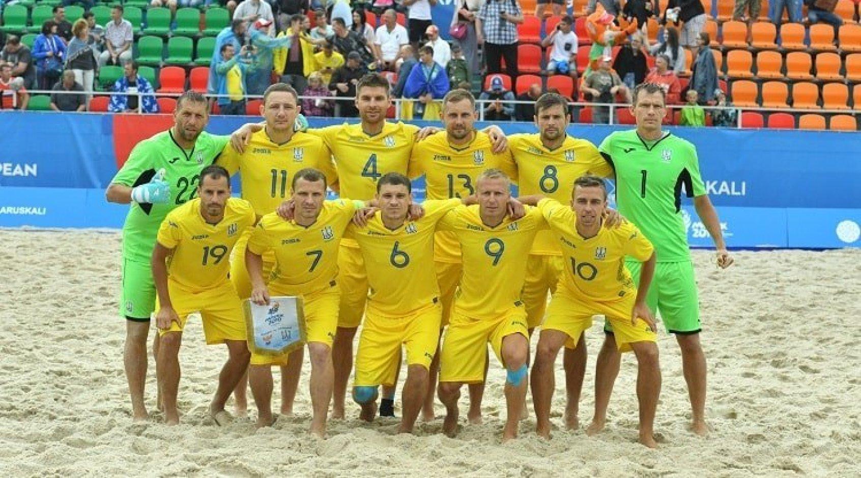 """Пляжний футбол. ΙΙ Європейські ігри. 1/2 фіналу. Португалія -Україна3:2. Посперечаємось за """"бронзу"""""""