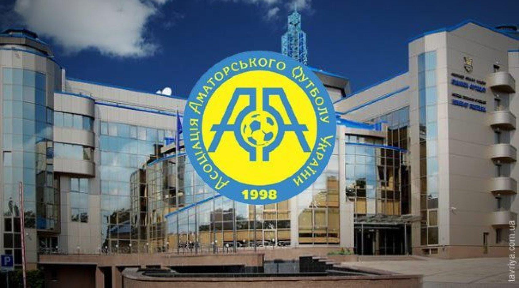 Чемпіонат України серед аматорів. Анонс 2-го туру