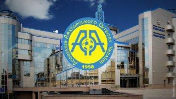 Кубок України серед аматорів. Визначилися перші півфіналісти
