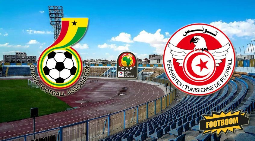 Гана - Тунис. Анонс и прогноз матча