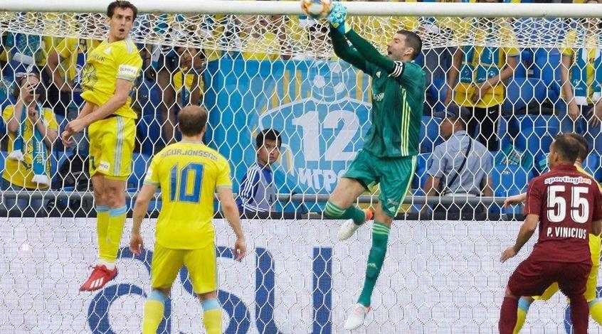 """Ненад Эрич: """"Удача была на нашей стороне"""""""