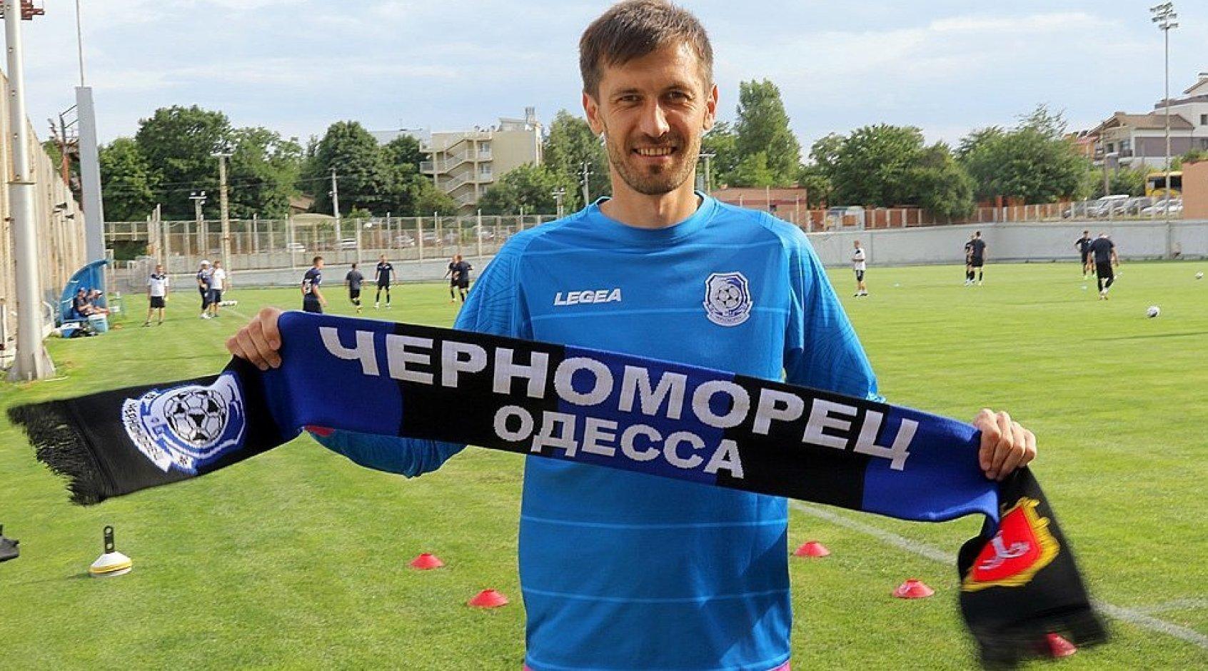 Дмитрий Безотосный: