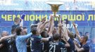 Голландский формат для Первой лиги, который сделает ее еще интересней