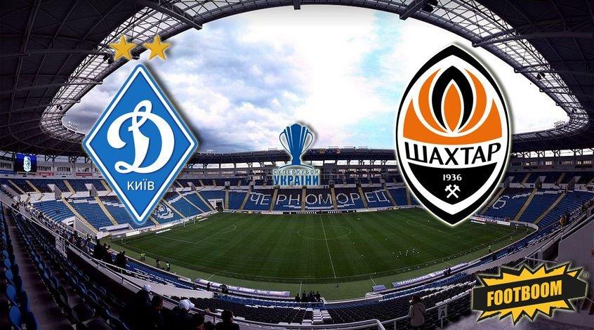 Суперкубок Украины: превзойдет ли Каштру Фонсеку и Луческу?