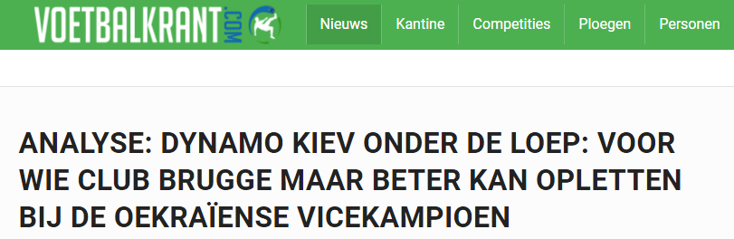 Бельгийские СМИ - о