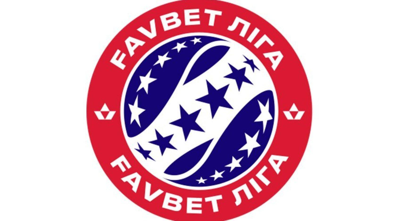 Клубы Favbet Лиги поддержали изменения в календарь: чемпионат завершится 16 мая