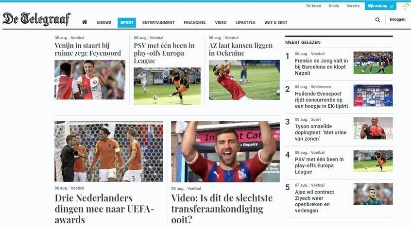 """""""Мариуполь"""" - АЗ: обзор голландских СМИ"""