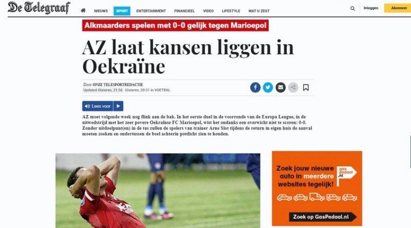 """""""Мариуполь"""" - АЗ: обзор голландских СМИ - изображение 1"""