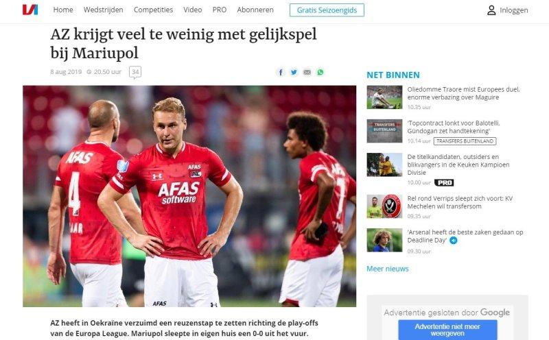 """""""Мариуполь"""" - АЗ: обзор голландских СМИ - изображение 2"""